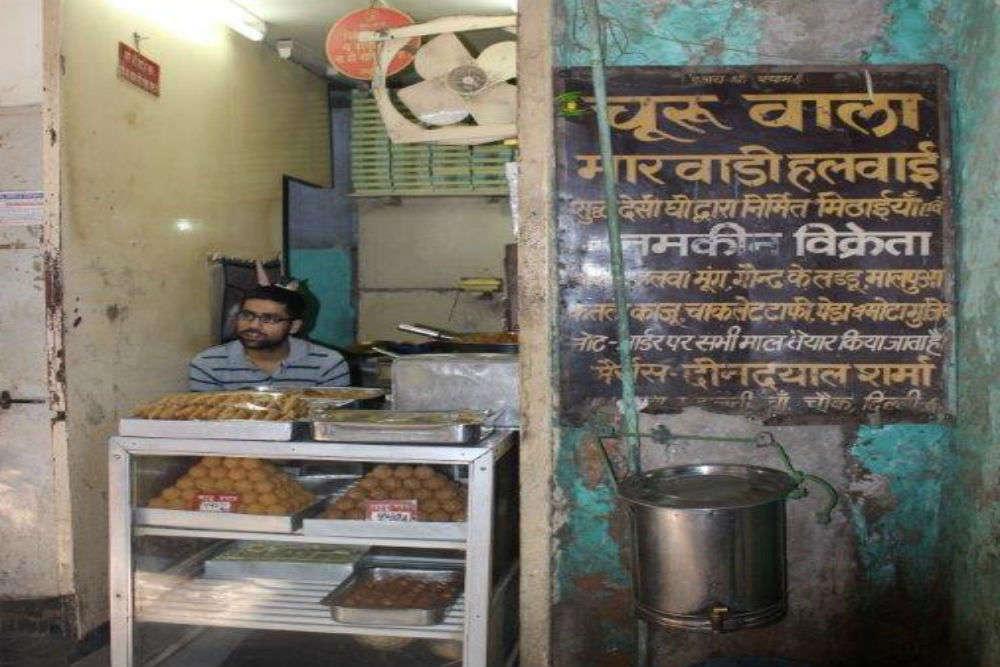 Churuwala Marwari Sweet