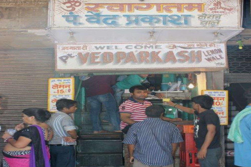 Ved Prakash Lemon Wala