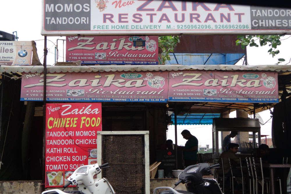 Zaika Restaurant, Dwarka