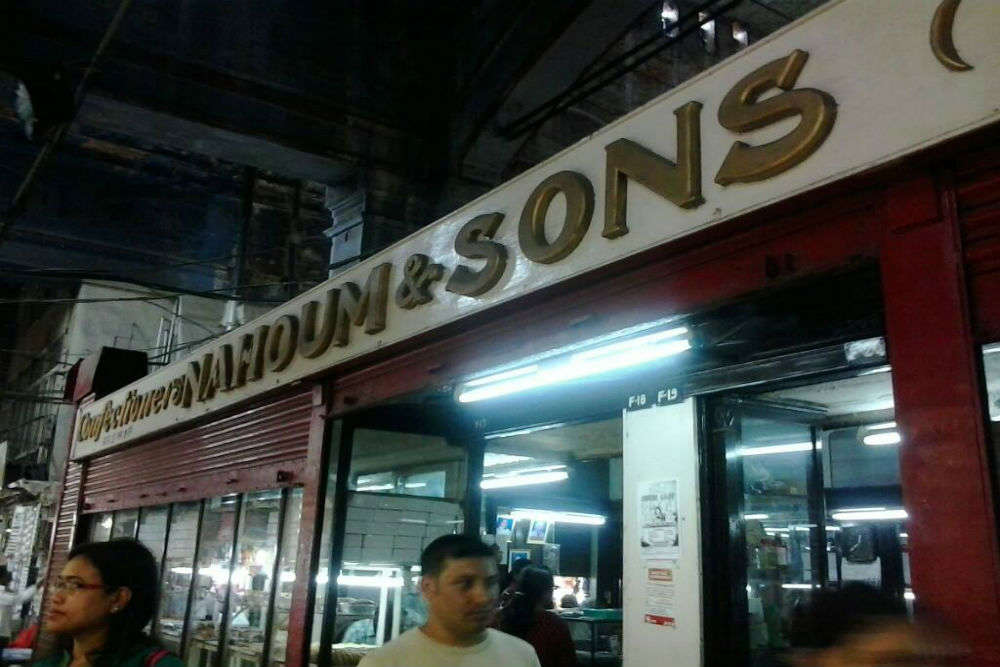 Nahoum and Sons
