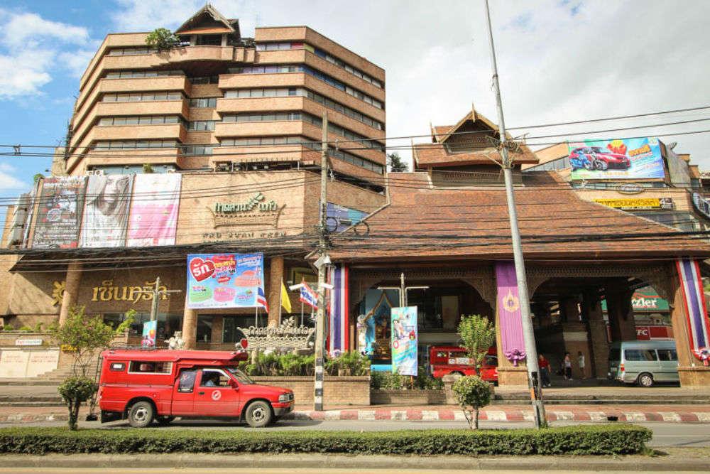Central Kad Suan Kaew