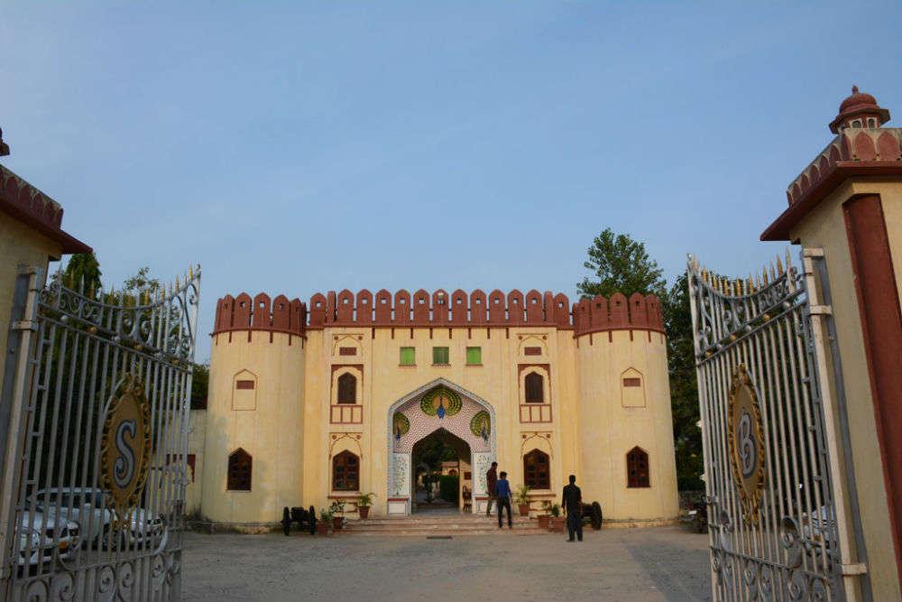 Sajjan Bagh