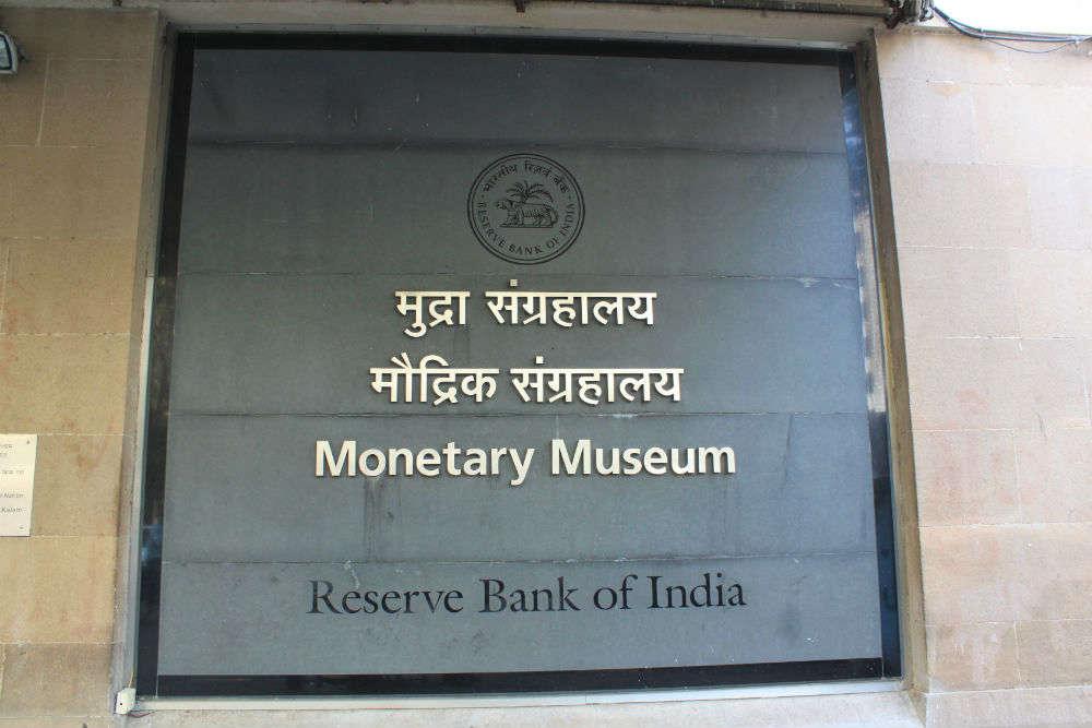 RBI Monetary Museum