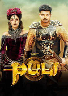 Puli- Twitter reactions | Hindi Movie News - Times of India