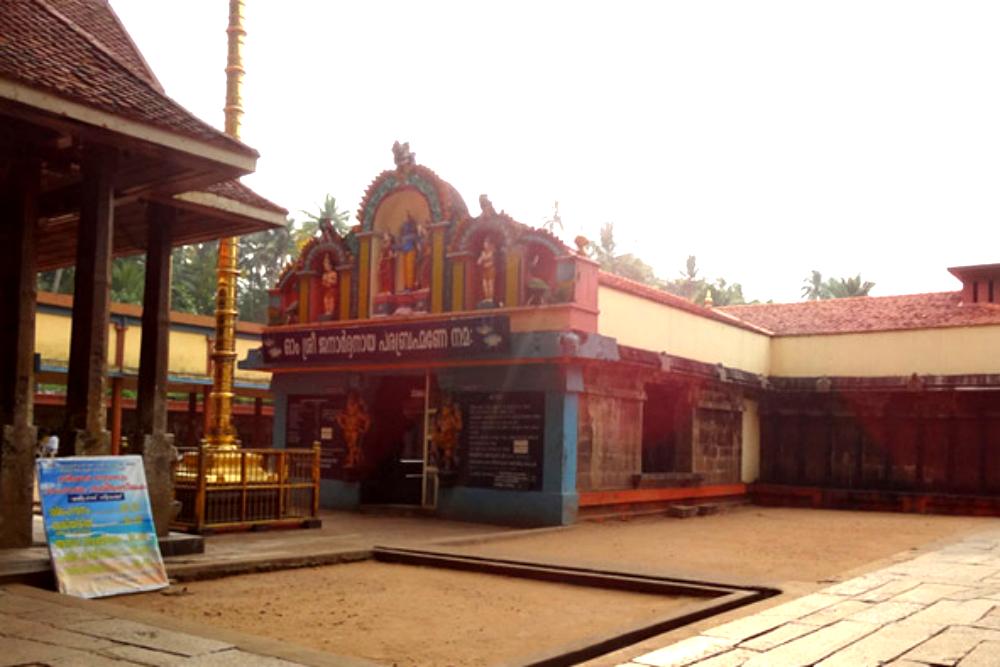 Attend prayers at the Janardhana Swamy Temple