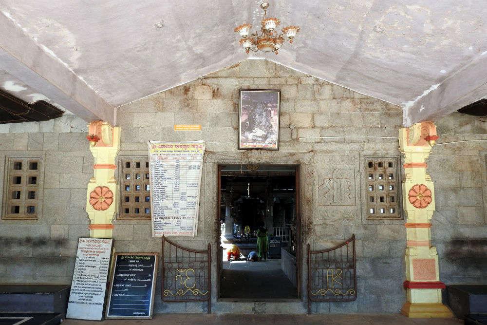 Guddattu Vinayaka Temple