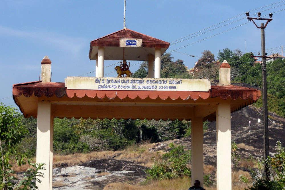 Shree Durga Devi Temple