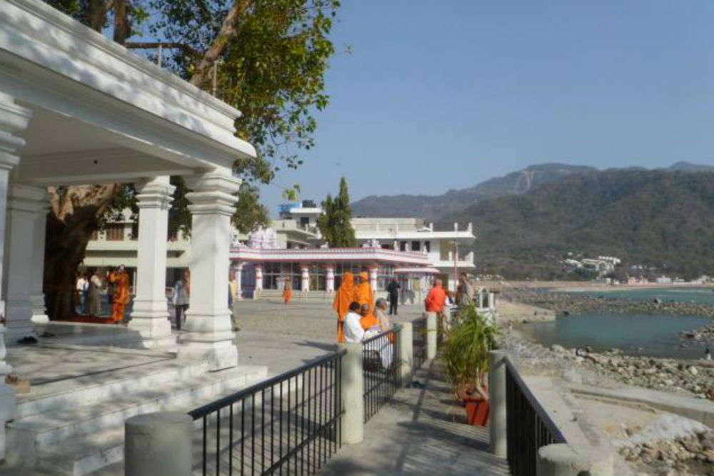 Swami Dayananda Ashram