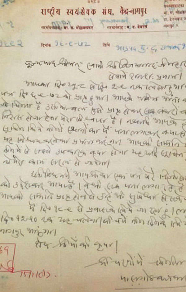 Gumnami Baba had a letter from former RSS chief | India News