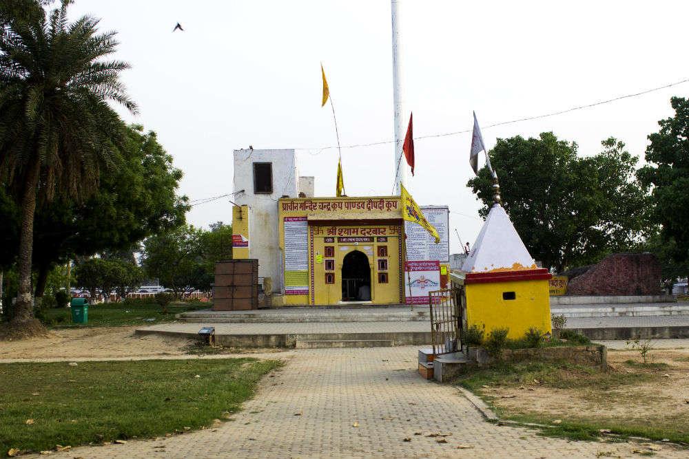 Pracheen Mandir Chandrakoop