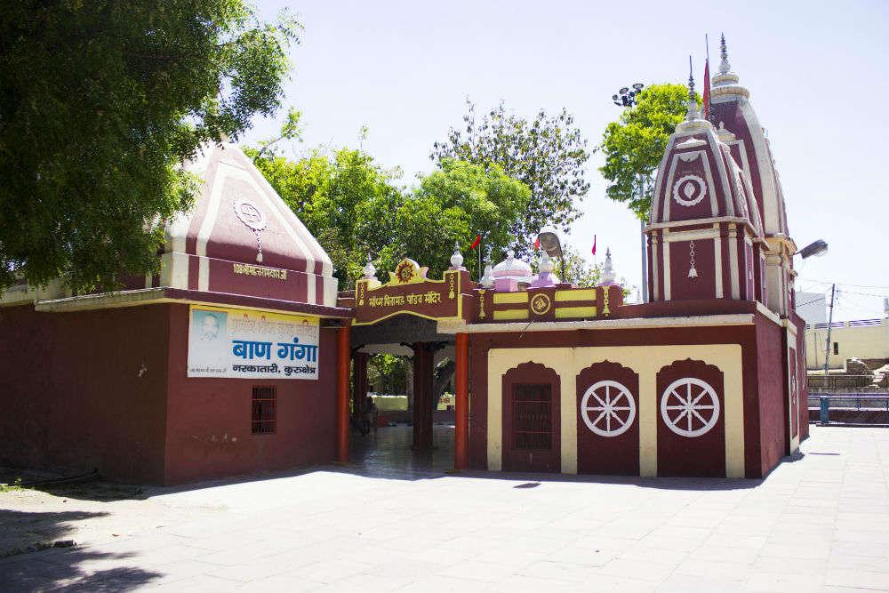 Bhishma Narkatari Temple