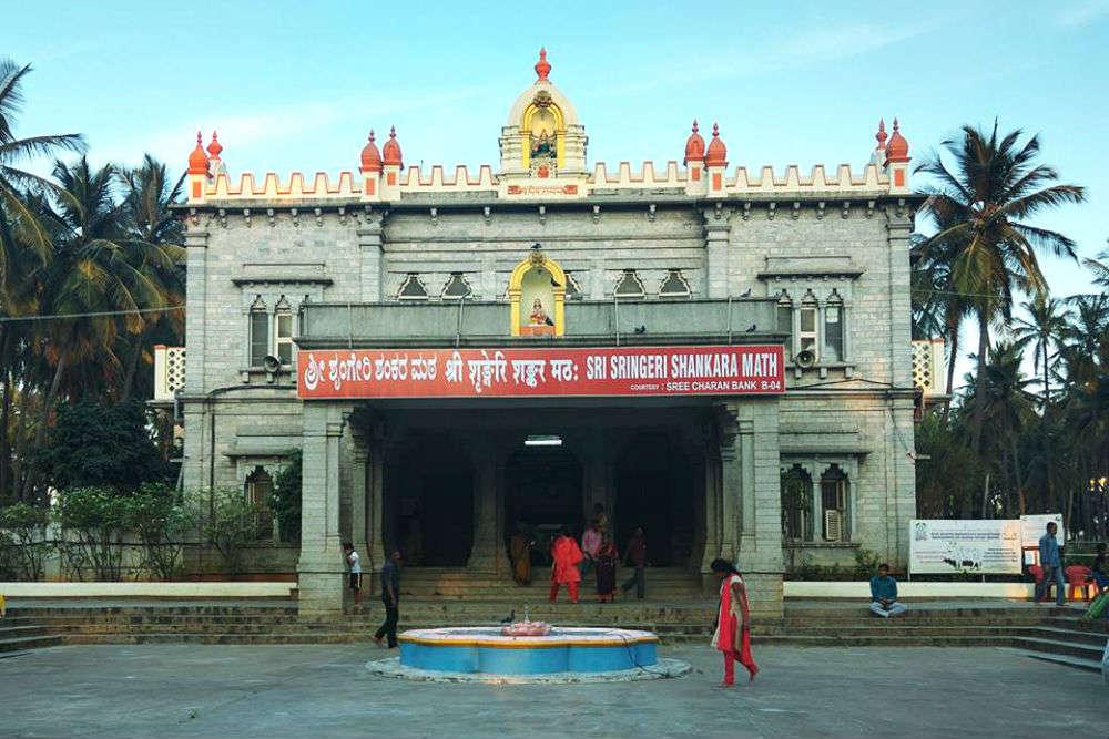 Sri Sringeri Shankara Mutt