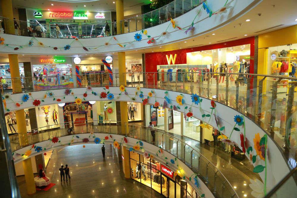HiLite Mall