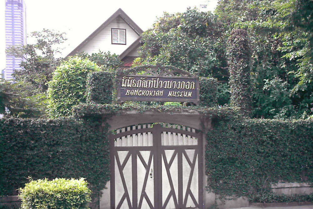 The Bangkokian Museum