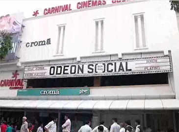 Hoax bomb call at Delhi's Odeon Cinema | News - Times of India Videos