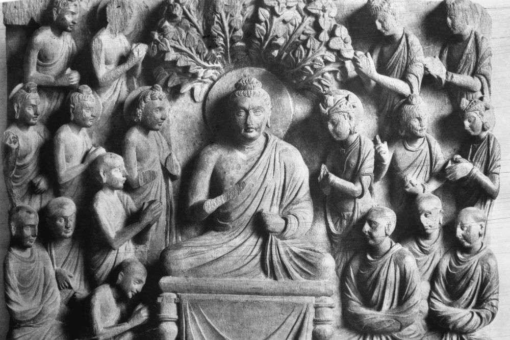 Bodhgaya Archaeological Museum
