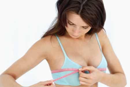Female girl breast