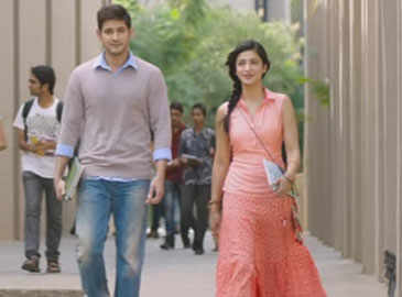 Srimanthudu: Official theatrical trailer