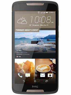 Compare HTC Desire 820 vs HTC Desire 828 Dual SIM 3GB RAM