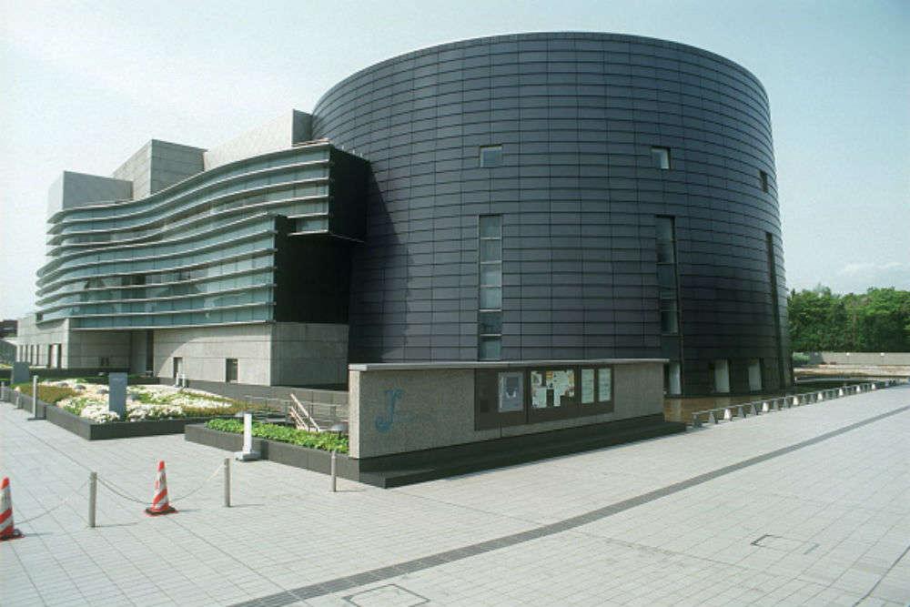 Kyoto Concert Hall