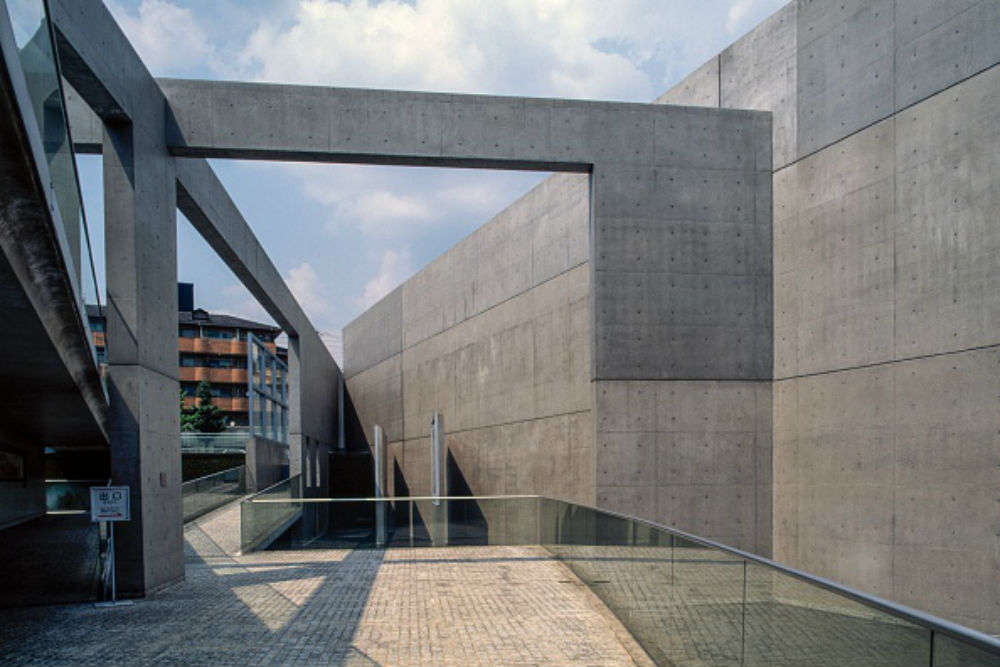 Kyoto Museum of Fine Arts