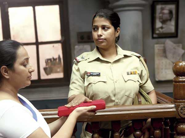 officer hindi full movie download