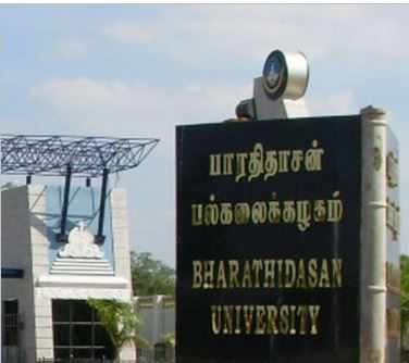 Image result for bdu trichy