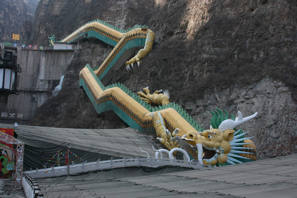 The Dragon Escalator