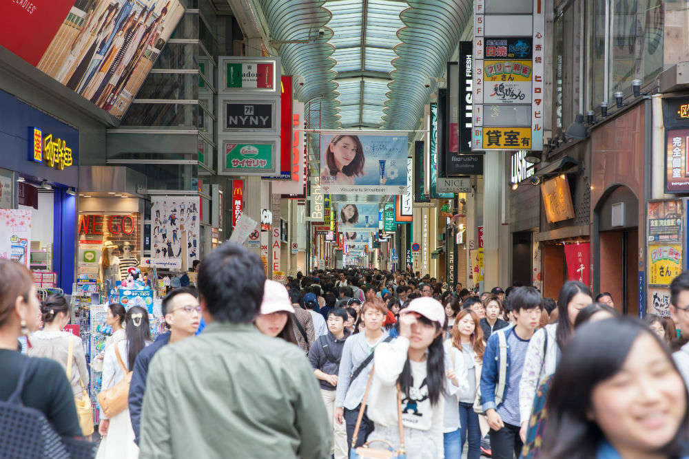 Best places to shop in Osaka