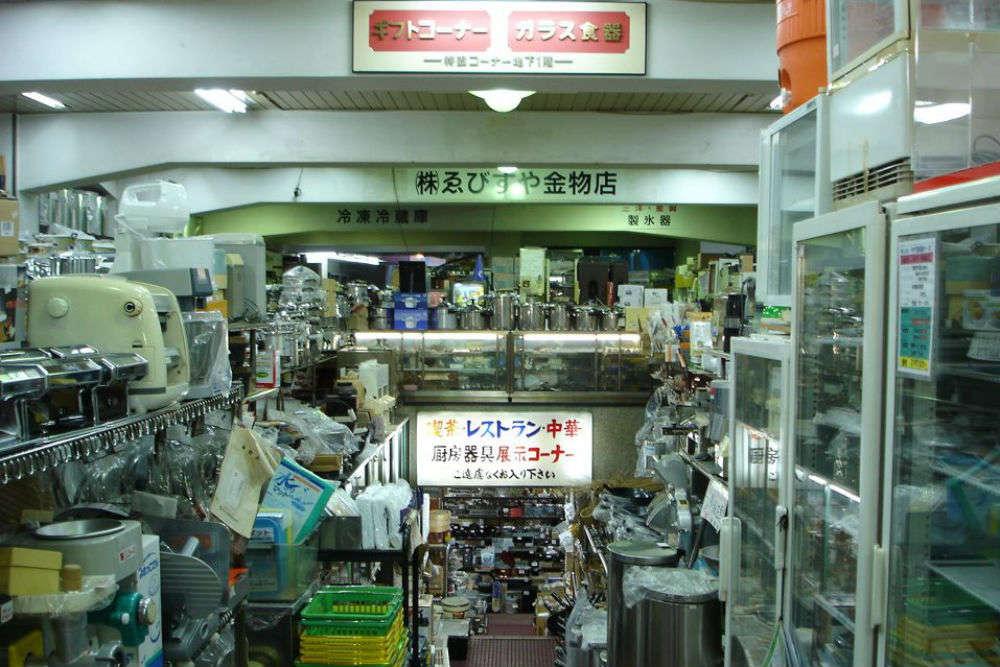 Doguya Suji Arcade