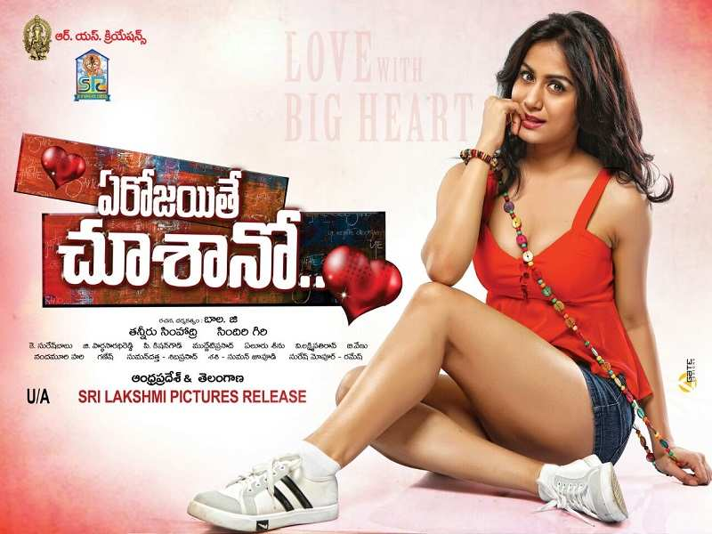 With you Adult india movie telugu consider, that