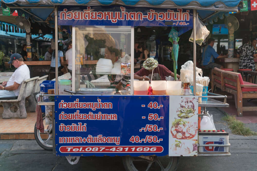 ​Pattaya street food that will make you go weak at the knees!