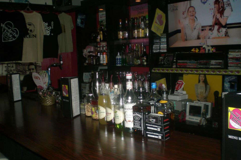 Wonderful Joke Bar
