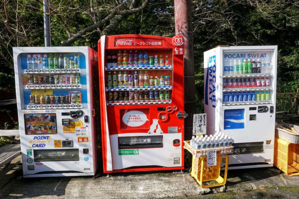 Purchase Vending Machine Souvenirs