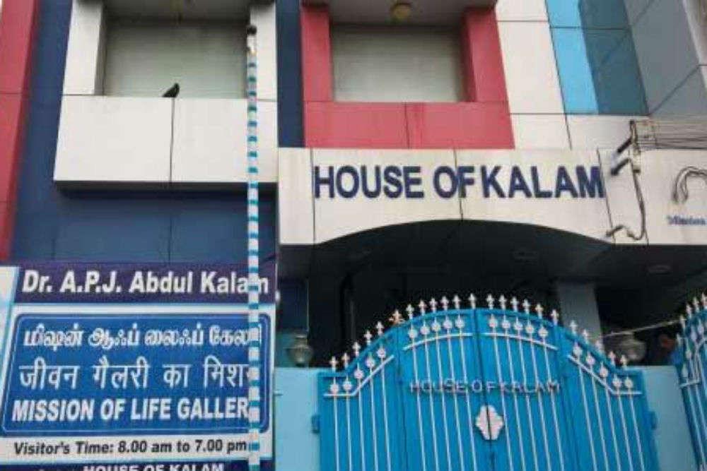 Kalam House Museum