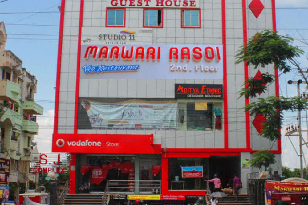 Marwari Rasoi