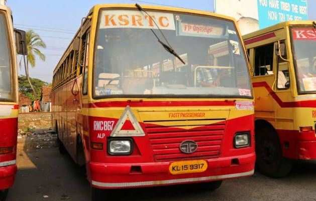 kerala state road transport corporation Kerala state road transport corporation has issued advt as kerala state road transport corporation recruitment 2018 for system admin latest jobs.