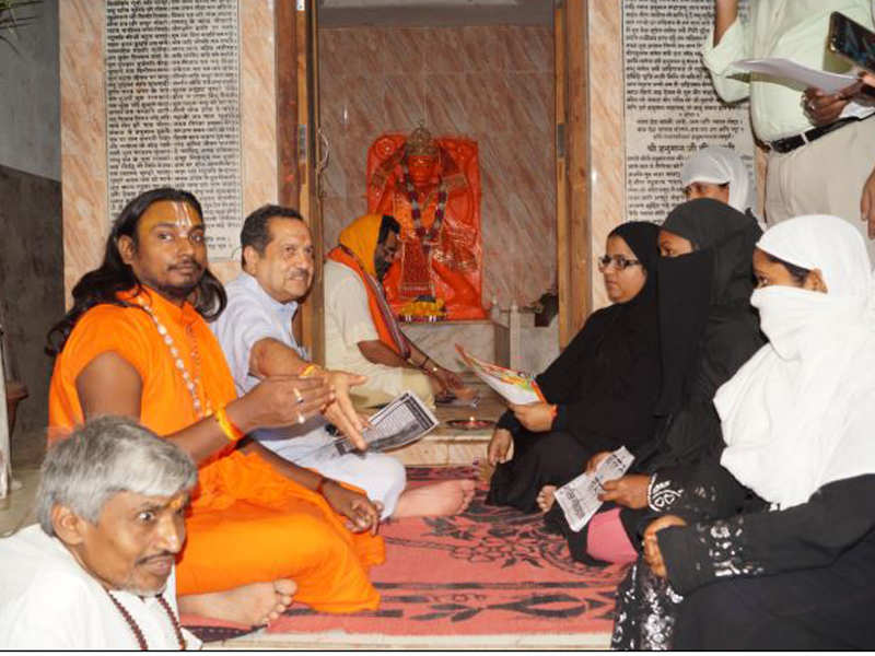 Muslim women: Triple talaq: Muslim women recite Hanuman