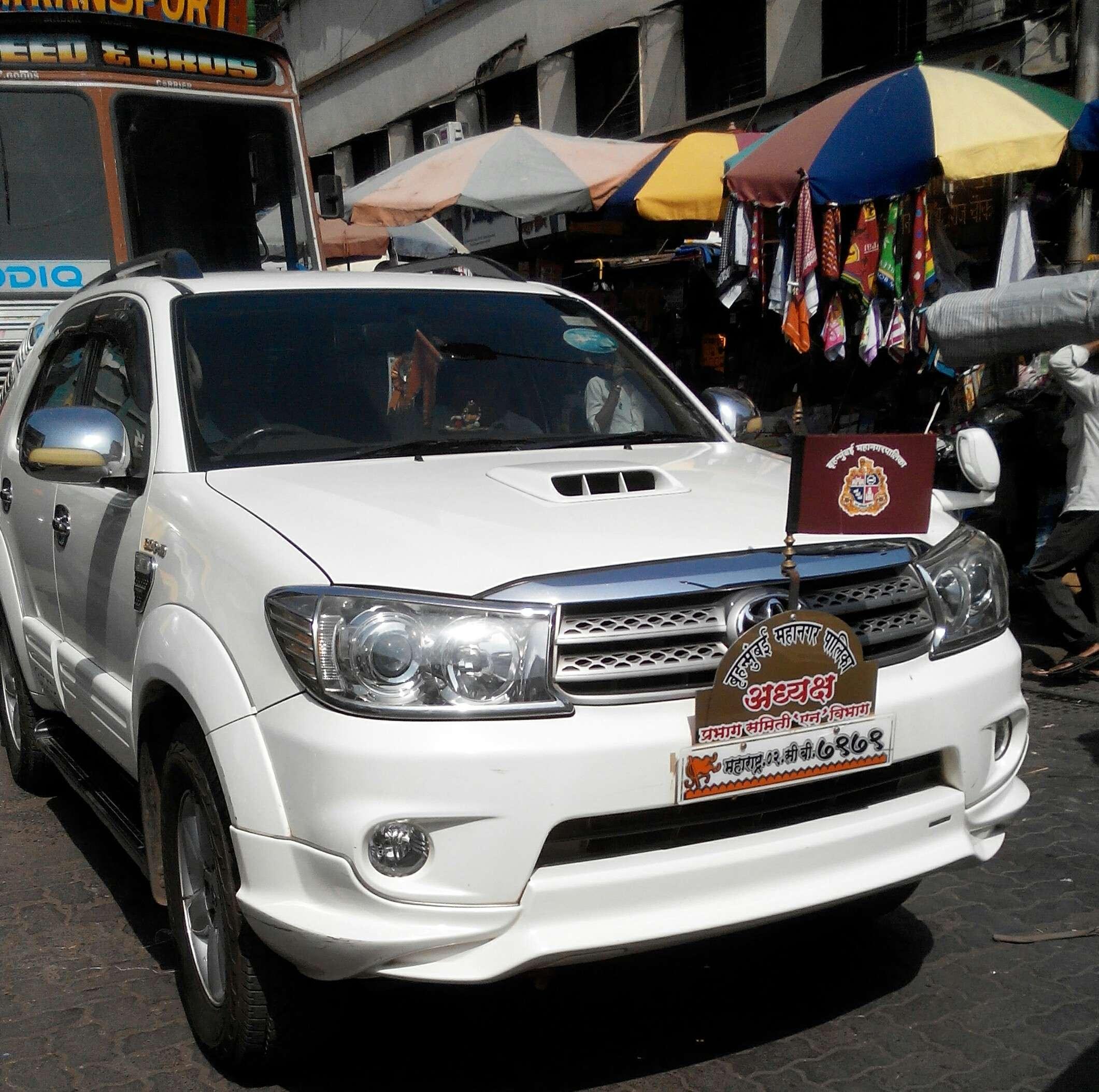 number plate, car number plates, ind number plates, indian number plates,  hsrp number plate, Car, number plate designs,number plate fonts,number plate  ...