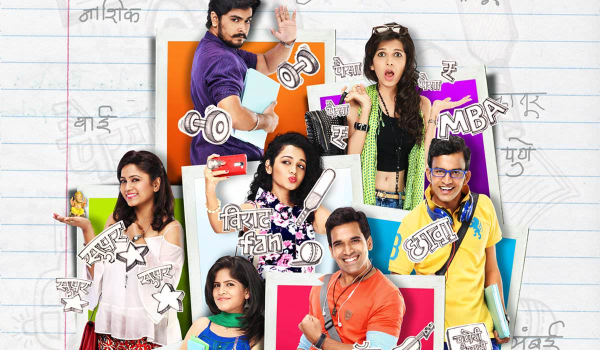 Zee Yuva Marathi Tv Serial Freshers To Go Off Air Times Of India