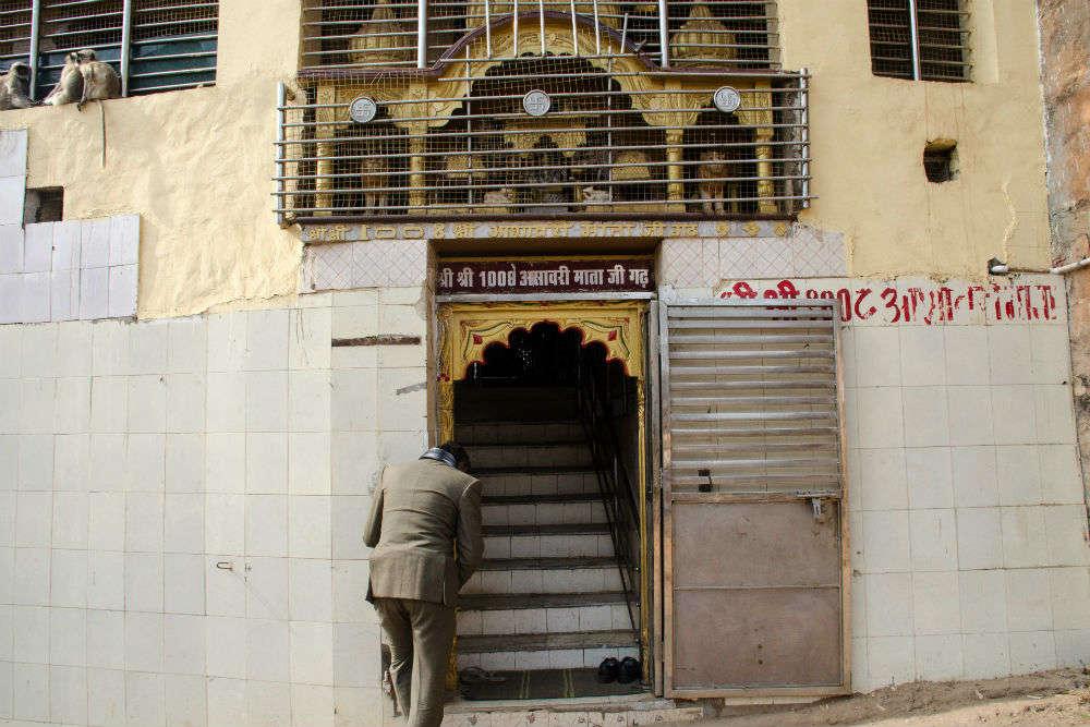 Narayani Mata Temple