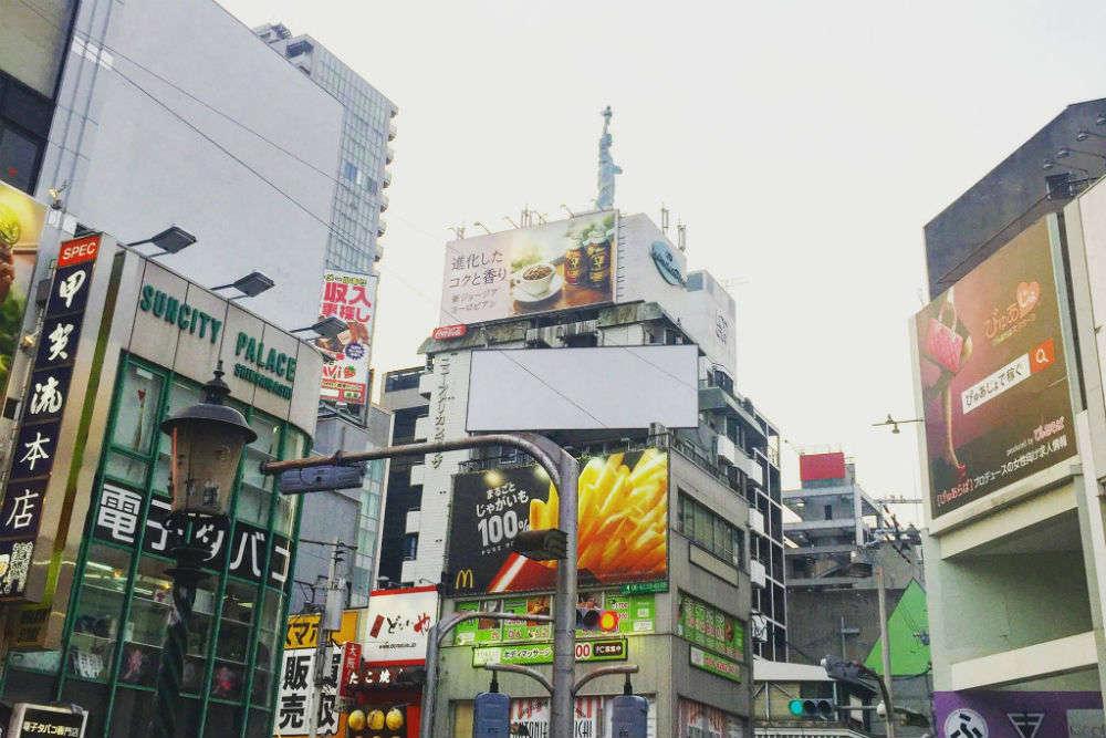 Osaka's America Mura : A slice of the United States in Japan