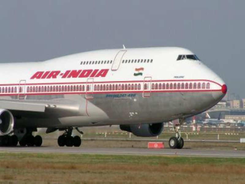 air india के लिए चित्र परिणाम