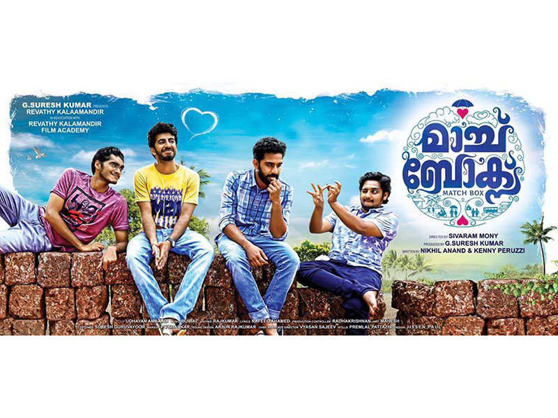 Cinemavilla 2019 malayalam movie download