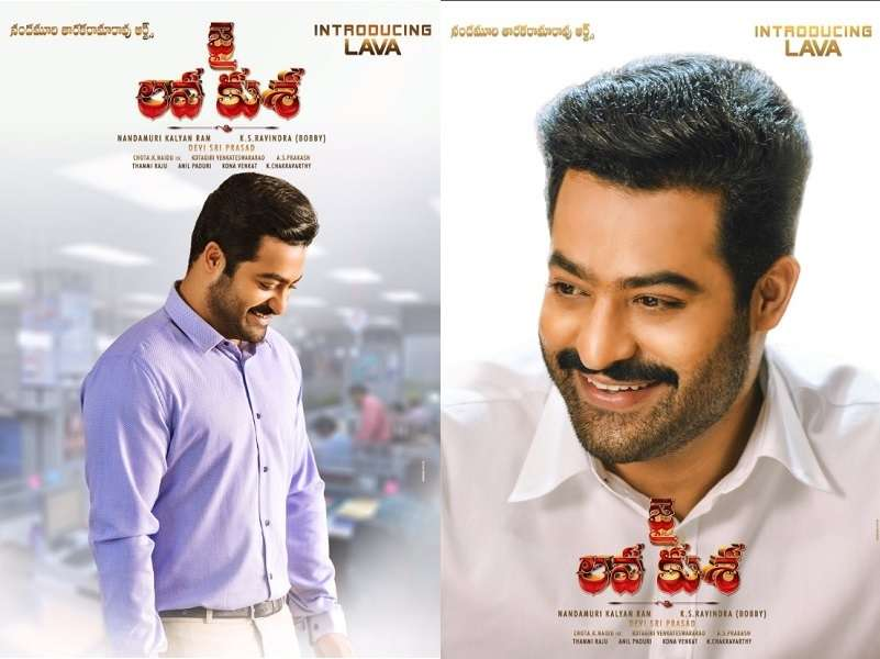 Jr Ntr Jai Lava Kusas New Poster Jr Ntr As Lava Exudes Charm