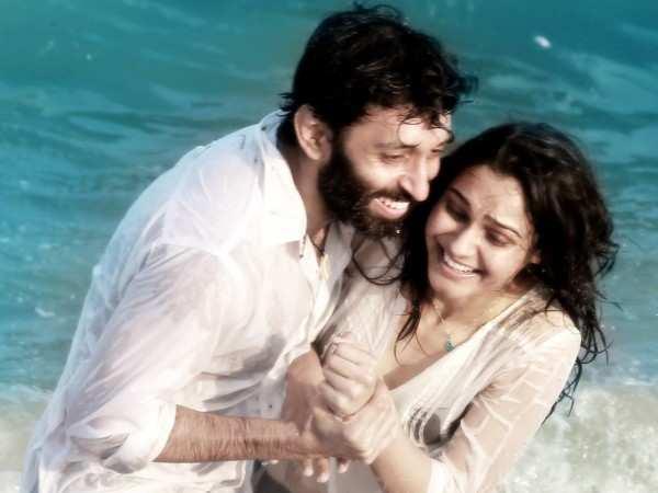 taramani tamil movie online