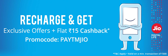 Jio cashback offer: Compare Amazon, Paytm, PhonePe, Mobikwik offers