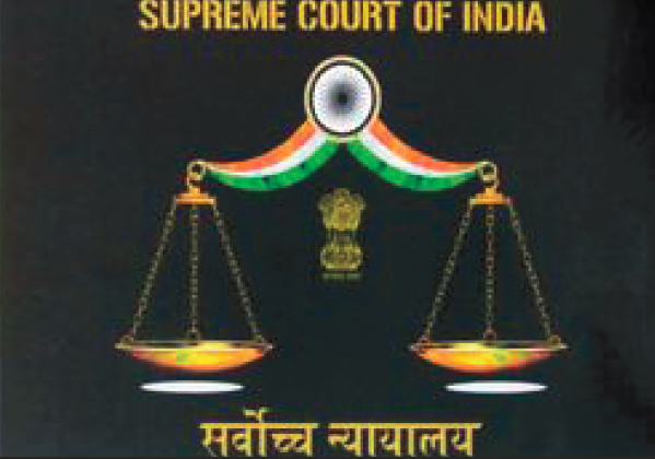 Supreme Court Of India Adopts Exclusive Flag And Plate For Judiciary