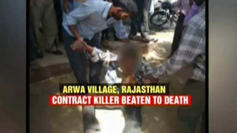 Contract killer beaten to death in Rajasthan's Alwar district