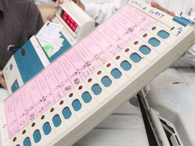 conclusion on electronic voting machine